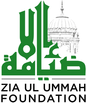 Zia-Ul-Ummah Foundation is a registered charity, established to help eradicate poverty in Pakistan and around the world, and spread the peaceful message of Islam.
