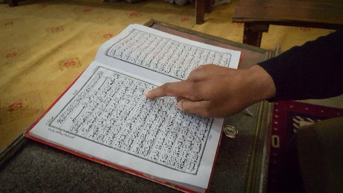 Hifz of Quran